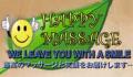 happy_massage_thum_keywords (1)