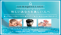 M LE MAQUILLAGE SALON & SPA - Thumbnail
