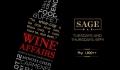 Sage bar アイキャッチ