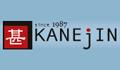 16kanejin_logo_keywords