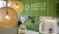 kozui_keywords