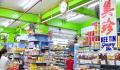 Beetingrocery_thumb
