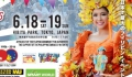 フィリピンフェスティバル