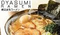 OYASUMI RAMEN - Thumbnail