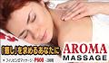 AROMA MASSAGE - Thumbnail