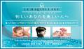 M LE MAQUILLAGE SALON & SPA - Thumbnail